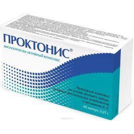 Проктонис, капсулы по 0,27 г, N60