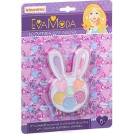 Bondibon Набор детской декоративной косметики Eva Moda ВВ1751