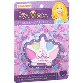 Bondibon Набор детской декоративной косметики Eva Moda ВВ1752