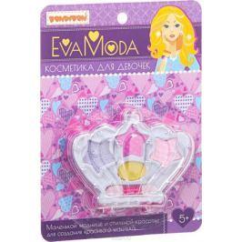 Bondibon Набор детской декоративной косметики Eva Moda ВВ1762