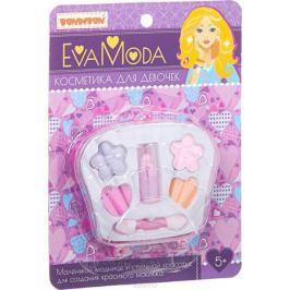 Bondibon Набор детской декоративной косметики Eva Moda ВВ1763