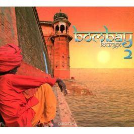 Bombay Lounge Vol. 2