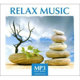 Relax Music (mp3)