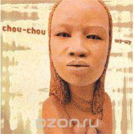 Chou-Chou. Шу-Шу