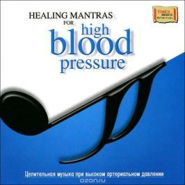 Healing Mantras For High Blood Pressure