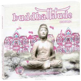 Buddhattitude. Свобода