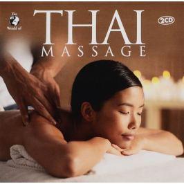 Thai Massage (2 CD)