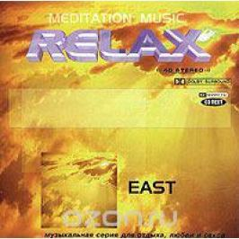 Relax. East. Meditation Music