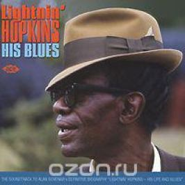 Лайтнин Хопкинс Lightnin' Hopkins. His Blues (2 CD)