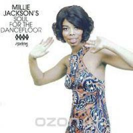Милли Джексон Millie Jackson. Millie Jackson's Soul For The Dancefloor