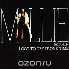Милли Джексон Millie Jackson. I Got To Try It One Time