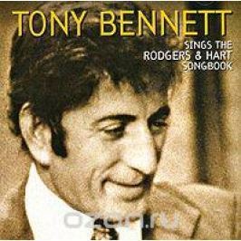 Тони Беннетт Tony Bennett. Sings The Rodgers & Hart Songbook