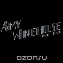 Amy Winehouse. Back To Black (2 CD)