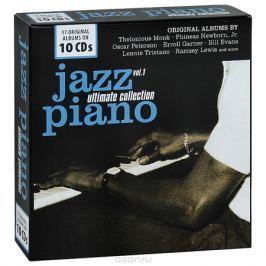 Билл Эванс,Дюк Эллингтон,Финис Ньюборн,Оскар Питерсон,Эрролл Гарнер Ultimate Jazz Piano Collection. Vol. 1 (10 CD)