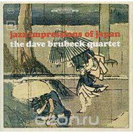 Dave Brubeck Quartet The Dave Brubeck Quartet. Jazz Impressions Of Japan