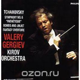 Kirov Orchestra, Opera Chorus and Ballet, St Petersburg,Валерий Гергиев Tchaikovsky. Symphony No. 6, Op. 74. Romeo & Juliet Overture. Valery Gergiev