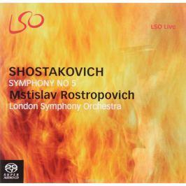 Мстислав Ростропович,The London Symphony Orchestra Mstislav Rostropovich. Shostakovich. Symphony No. 5 (SACD)