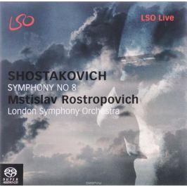 Мстислав Ростропович,The London Symphony Orchestra Mstislav Rostropovich. Shostakovich. Symphony No. 8 (SACD)