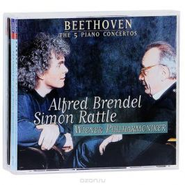 Альфред Брендель,Саймон Рэттл,Wiener Philharmoniker Orchestra Alfred Brendel, Simon Rattle, Wiener Philharmoniker. Beethoven. The 5 Piano Concertos. Brendel (3 CD)