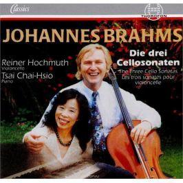 J. Brahms. Die 3 Cellosonaten