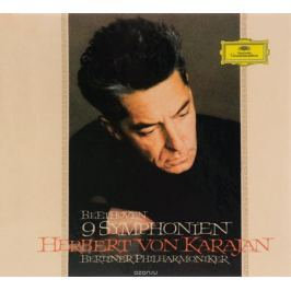 Герберт Караян,Berliner Philharmoniker Herbert Von Karajan, Berliner Philharmoniker. Beethoven. 9 Symphonien Зарубежные композиторы