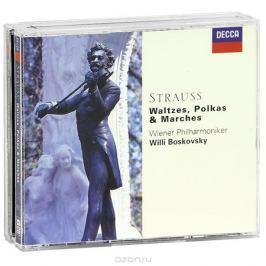 Вилли Босковски,Wiener Philharmonic Willi Boskovsky, Wiener Philharmonic. Strauss. Waltzes, Polkas & Marches (6 CD)