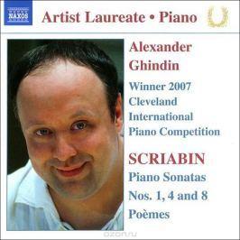 Александр Гиндин Alexander Ghindin. Scriabin. Piano Sonatas Nos. 1, 4 And 8