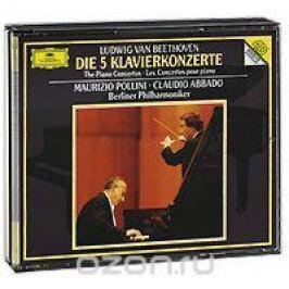 Маурицио Поллини,Клаудио Аббадо Maurizio Pollini, Claudio Abbado. Beethoven. Die 5 Klavierkonzerte (3 CD)