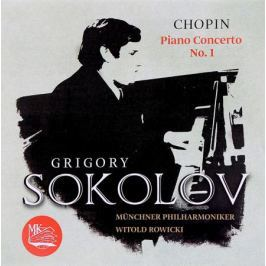Григорий Соколов Grigory Sokolov. Chopin. Piano Concerto No. 1
