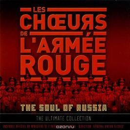 Les Choeurs De L'Armee Rouge,Виктор Елисеев Les Choeurs De L'Armee Rouge. The Soul Of Russia. Ultimate Collection (2 CD)