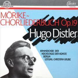 Хуго Дистлер Hugo Distler. Morike-Chorliederbuch
