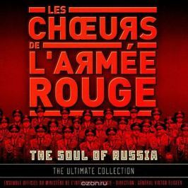 Les Choeurs De L'Armee Rouge Les Choeurs De L'Armee Rouge. The Soul Of Russia. Ultimate Collection (2 CD)