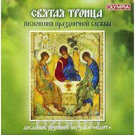 Ансамбль духовной музыки
