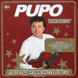 Pupo Легенды дискотек 80-х. Pupo. The Best