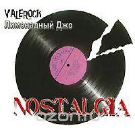 Валерий Шаповалов Valerock. Nostalgia