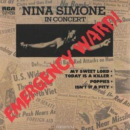 Нина Симон Nina Simone. Emergency Ward! (LP)