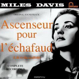 Майлз Дэвис DAVIS, MILES Ascenseur Pour.. -Hq- 2LP