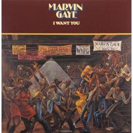 Марвин Гэй Marvin Gaye. I Want You (LP)