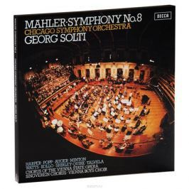 Георг Шолти,Chicago Symphony Orchestra Georg Solti. Mahler. Symphony No. 8 (2 LP)