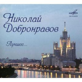 Анна Герман,Муслим Магомаев,Валентина Толкунова,Лев Лещенко,Эдуард Хиль,ВИА