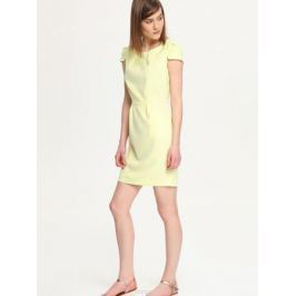 Платье Troll, цвет: светло-желтый. TSU0503ZO. Размер XL (50)