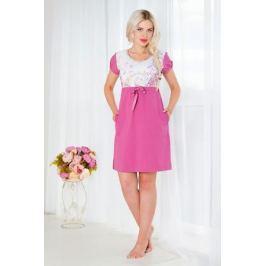 Платье Mia Cara, цвет: лиловый, белый. SS16-MCUZ-296. Размер: 54/56
