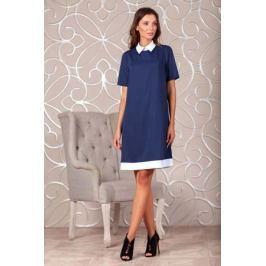 Платье Ruxara, цвет: темно-синий. 0113741. Размер 48