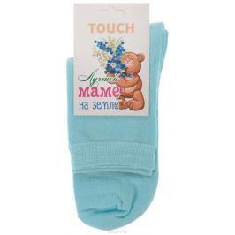 Носки-открытка женские Touch Gold Маме, цвет: голубой. 200. Размер 23/25