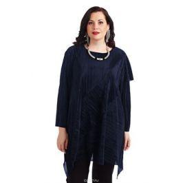 Блузка женская Averi, цвет: синий. 1362_029. Размер 62 (66)