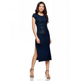 Платье oodji Ultra, цвет: темно-синий, серебряный. 14001178/42626/9191P. Размер XXS (40)