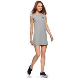 Платье oodji Ultra, цвет: серый меланж. 14005074-4/46149/2300M. Размер XL (50)