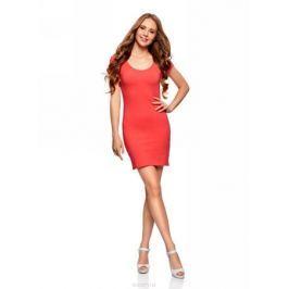 Платье oodji Ultra, цвет: ярко-розовый, 2 шт. 14001182T2/47420/4D00N. Размер S (44)