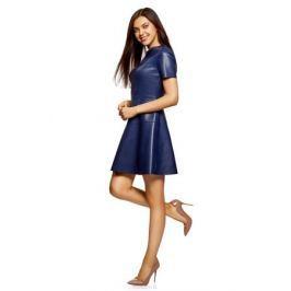 Платье oodji Ultra, цвет: темно-синий. 18L00004-1/43578/7900N. Размер 38-170 (44-170)