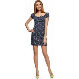 Платье oodji Ultra, цвет: темно-синий, кремовый. 11902047-2B/14885/7930F. Размер 44-170 (50-170)